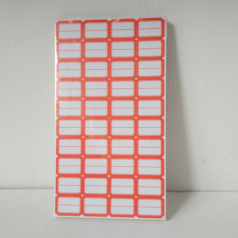 self-adhesive label paper sticker blank paper label can be classified as the number