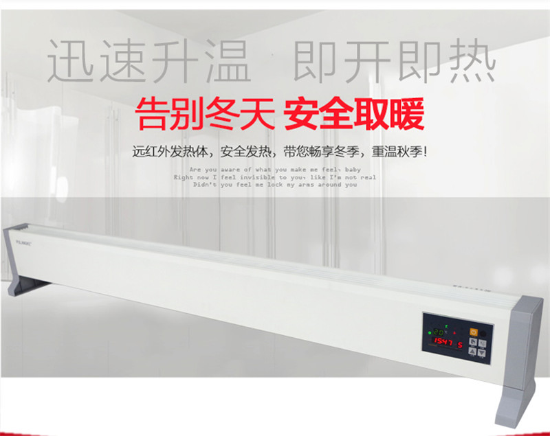 DJRW-3,household electric heater,wall warm,convector heater,Remote control,with WIFI,support APP,Baseboard heater,electric heat