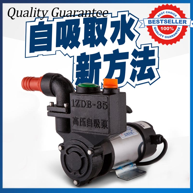DC Electric Water Pump Cast Iron Portable Self-priming PumpDC Electric Water Pump Cast Iron Portable Self-priming Pump