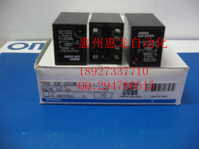[ZOB] 100% new original OMNRON Omron solid state relays G3F-203SN DC5-24V --2PCS/LOT mpxh6101a 100%new original 2pcs