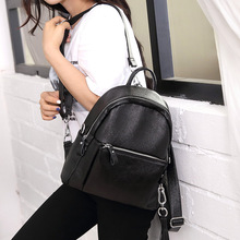 Fashion Minimalist Atmospheric suture Decoration leather backpack women luxury brand Travel bag Large capacity Schoolbag hd19368 restoring ancient belt decoration many pockets leather bag women large capacity leather backpack