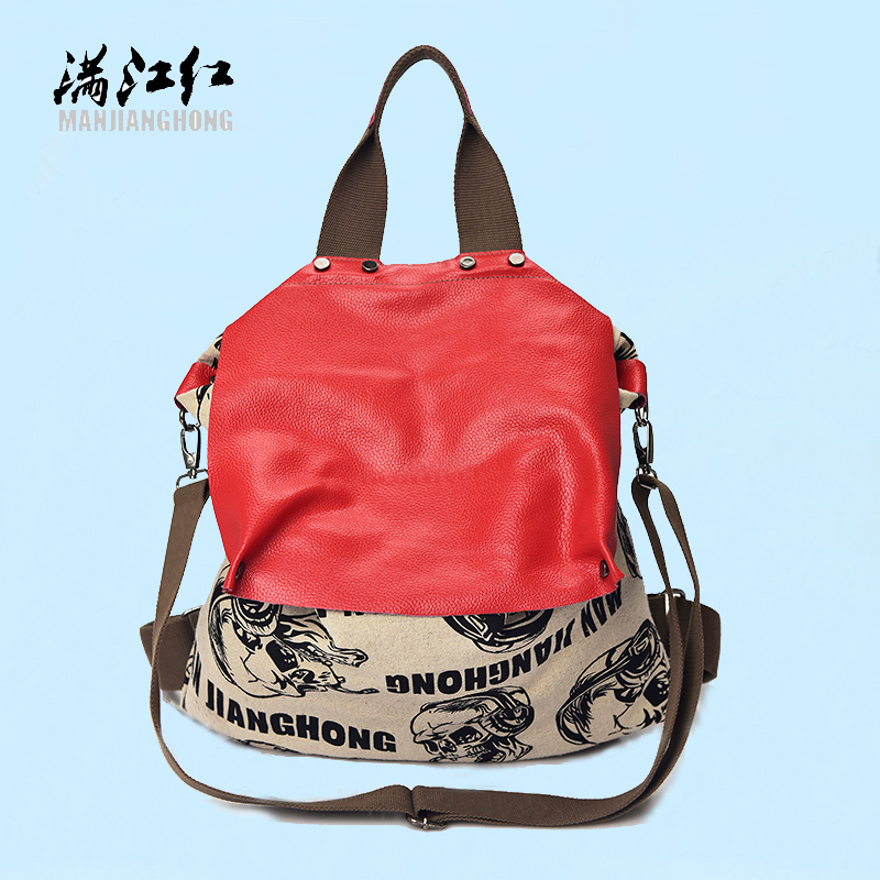 ФОТО Multifunction fashion cartoon printing canvas shoulder bag backpack men women High Quality Designer rucksack Patchwork bagpack