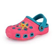 Детская обувь для мальчиков и девочек; Сабо; обувь для сада; милые детские сандалии с героями мультфильмов; дышащая детская обувь; тапочки для девочек