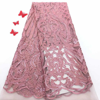 2018 High Quality Nigerian French Lace African Lace Fabric Red Flower Sequined Guipure Mesh Lace For Party Dresses Tissu AFFJF-3