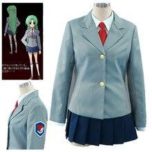 Anime Higurashi nie Naku Koro ni Shion Cosplay kostium na zamówienie dowolny rozmiar