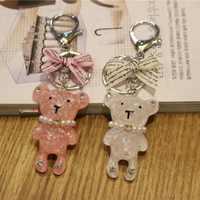 2019 Nuovo We bare bears bella bambola keychain figure giocattolo Dell'orso Grigio Panda Icebear cosplay anello chiave del pendente accessori Regalo dei capretti