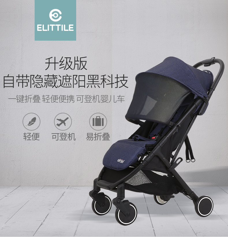 One-handed second baby stroller can sit reclining folding portable stroller light stable shock absorber can boarding strollerOne-handed second baby stroller can sit reclining folding portable stroller light stable shock absorber can boarding stroller