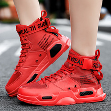 Men Super Cool Running Star Sneakers Spring High Top Trend Man Shoes