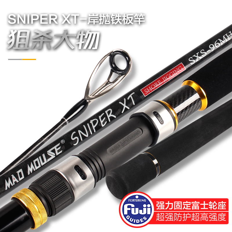 NEW Mad Mouse full Fuji parts Cross Carbon Sniper XT shore jigging rod Ocean popping rod
