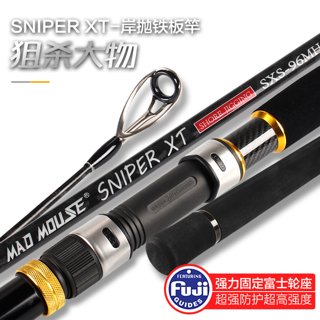 NEW Mad Mouse full Fuji parts Cross Carbon Sniper XT shore jigging rod Ocean popping rod 2.9m 96MH/H  pe 1-5 saltwater boat rod