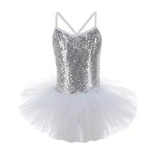 Одежда для гимнастики без рукавов для девочек детское слинг для младенца с блестящим брильянтовым юбка облегающий костюм балетные костюмы гимнастика, танцы, спортивный костюм