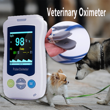 Yonker для ветеринарных домашних животных собака кошка ветеринар ручной пульсоксиметр медицинский портативный ручной Кислород SpO2 насыщение крови оксиметр