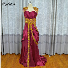 Burgundy Cap Sleeves Elastic Satin Sweetheart Gold Beaded Sequined Sweep Train Prom Formal Evening Dresses