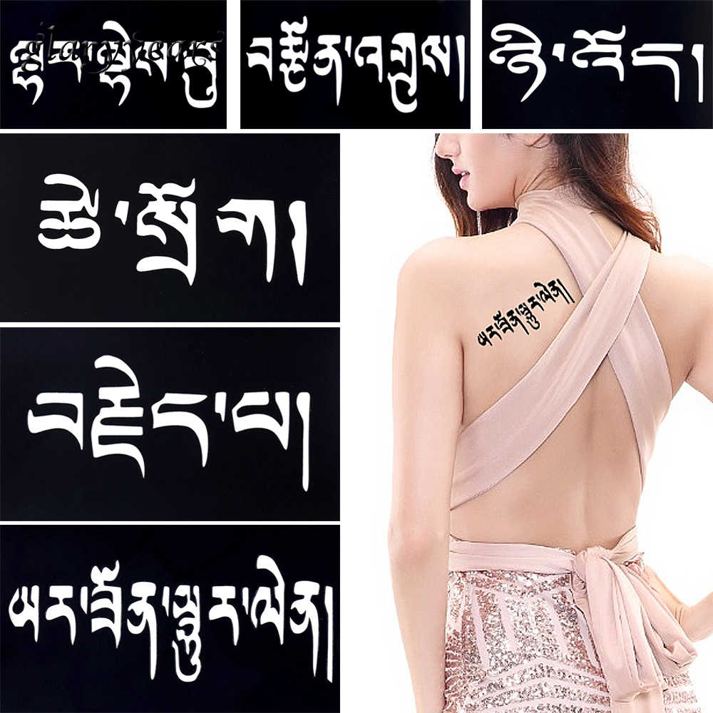 6 Pieces Small Tattoo Stencil Paper Henna Paste Drawing Life Lucky Meaning Women Body Art Tattoo Template Sticker Temporary G 05 Sticker House Tattoo Framestickers Personal Aliexpress