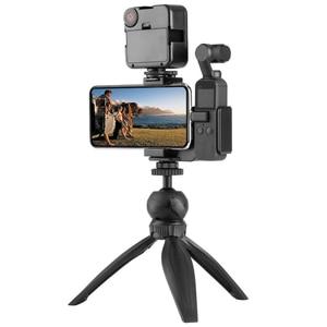 Image 2 - Ulanzi OP 1 OP 13 אוסמו כיס 1 2 חצובה טעינת בסיס Smartphone חצובה הר קבוע Stand סוגר בעל