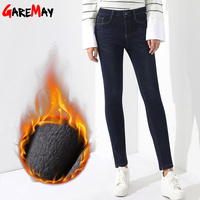 Warm Jeans For Woman High Waist Plus Size Mom Jeans Winter Jean Femme 2018 Skinny Denim Women's Trousers Classic GAREMAY