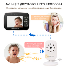"DBPOWER 3.5"" LCD Screen Baby Monitor with 8 LED IR Camera 2-way Talk Crying Feeding Alarm Babyfoon with Zoom Temperature Sensor(China)"