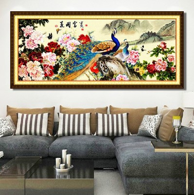 Needlework DIY Cross stitch,Sets For Embroidery kits,Blossom Flower Peacock Animal pattern Cross-Stitch home decoration painting