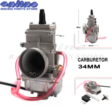 Carburetor vergaser Carb TM34 Flat Slide 34mm Spigot TM34-2 42-6100 TM-34 rep FOR Mikuni honda 250 LT250