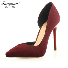 2017 New Two-Piece Pointed Toe High Heels Fashion Sexy High Heel Shoes Women Pumps wedding shoes Pumps 6 colors