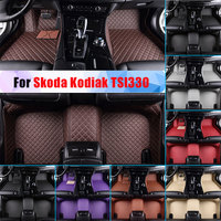 Waterproof Car Floor Mats For Skoda Kodiak TSI330 All Season Car Carpet Artificial Leather Full Surrounded All Weather