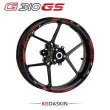 KODASKIN G310GS motorcycle  wheel decals 12Rim stickers Set forBMW g310 GS 1917 stripes