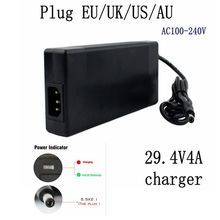 1 pc best price 29.4V4A 29.4V 4A Li-ion battery charger for 25.2V 25.9V 7
