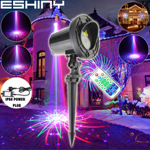 ESHINY Outdoor Waterproof RGB Laser 36 Pattern Projector Full Holiday House Party Xmas Tree Wall Landscape Garden Light N75T61