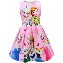 купить New Summer Princess Elsa Dress for Girls Baby Anime Birthday Party Dresses Elza Costume Kids Girl Vestido Clothing 3-8T PINK по цене 514.54 рублей