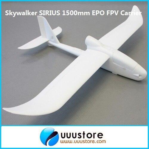FPV Skywalker SIRIUS 1500mm EPO Electric Glider /FPV Carrier FPV Airplane Big Glider fpv x uav talon uav 1720mm fpv plane gray white version flying glider epo modle rc model airplane
