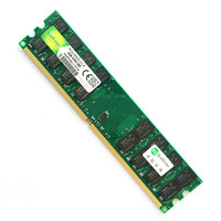 NEW 8G 8GB 2 X 4GB For AMD DDR2 800 800MHz PC2 6400 240PIN DIMM only support AMD Motherboard Desktop Memory RAMS +Free Shipping