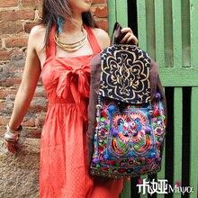 Оригинальный Мия в национальном стиле женские рюкзак Вышивка рюкзак холст ежедневно рюкзак Лидер продаж