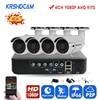 KRSHDCAM 4CH CCTV System 1080P AHD 1080N CCTV DVR 4PCS 3000TVL Waterproof Outdoor Security Camera Home