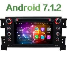 7 Android 7 1 2 Quad Core 2GB RAM 4G Wifi SWC DAB Car Multimedia DVD