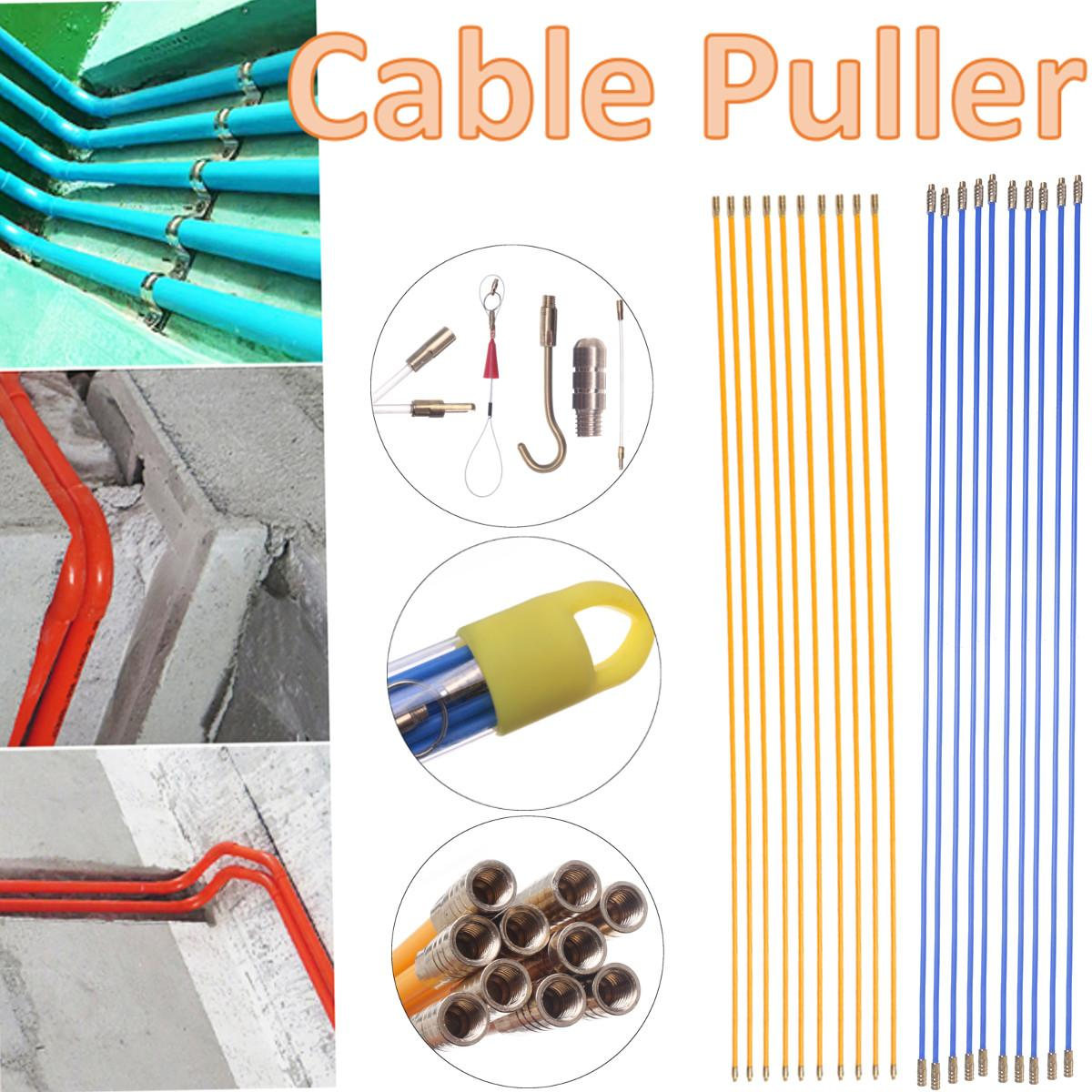 10PCS 58CM 4MM Electrician Puller Wire Fiberglass Cable Wire Duct Rod Threader