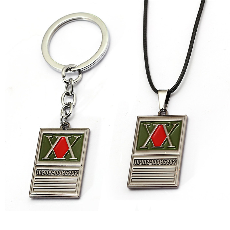 MY CHEMICAL ROMANCE American Rock Band Quality Leather and Chrome Keyring