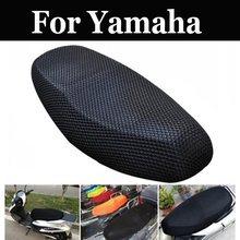 Электрическая велосипедная сетка, чехол для седла, прочная черная сетка, охлаждающая защита для Yamaha Xz 400d 550d 550g Ybr 125 250 Ys 250 Fazer