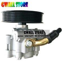 Brand New Power Steering Pump For Chevrolet Captiva C140 For Opel Antara C145 2.0 2.2 2008-2015 4819561 95476164 brand new power steering pump w pulley for chevrolet captiva 2 0 2008