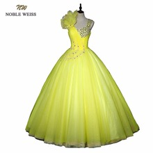 NOBLE WEISS Yellow Prom Gown with Beading Lace-up Back Tulle & Shoulder Straps