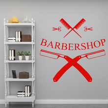 Free Shipping Barber Shop Wall Stickers Modern Interior Art Decoration For Kids Rooms Nursery Room Decor