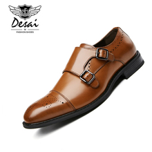 DESAI 2019 New Mens Business Dress Shoes Genuine Leather Formal Brogue Men British Style Monks Shoe Double Buckle Oxfords