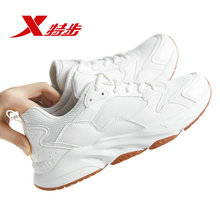 881218329808 Xtep women's old shoes casual sports shoes 2019 summer new mesh breathable travel 881219329808 xtep old shoes men 2019 summer mesh breathable casual shoes students thick bottom old shoes