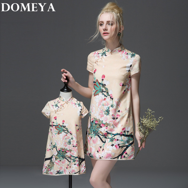 Doemya matching family mother/mom and daughter dresses outfits girl cheongsam dress 2 color China style clothes for mother baby yallo kids