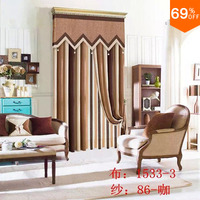 Camel Line Linellae Light Tan List Row Column Curtain Simple Luxurious Rod Stick Style Alfred Dunhill