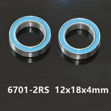2 Acer 12x18x4 6701 Ceramic Nitride Pro Series Ball Bearing RC Car 12x18