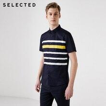 قمصان مختارة للرجال 100% قطن مخطط عصري للأعمال عادية سليم صالح قصيرة الأكمام S
