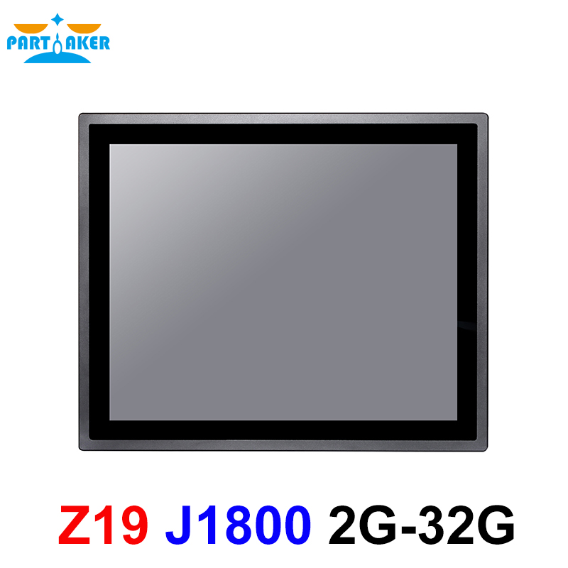 17 Inch IP65 Industrial Touch Panel PC All in One Computer with Windows and Linux 10 Points Capacitive TS Intel Celeron J1800