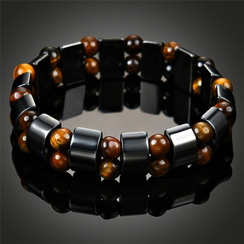 1 sztuk Twisted magnes zdrowia odchudzanie bransoletki bransoletki biżuteria biomagnetyczne bransoletki uroku bransoletki dla mężczyzn utrata masy ciała tanie i dobre opinie LUlmo Hologram bransoletki Mężczyźni Brak TRENDY Other GEOMETRIC Fashion Bracelets