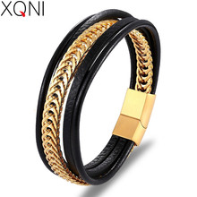 Luxury Punk Stainless Steel Chain Combination Leather Bracelet Multi-layer Accessories Personality Men Bracelet Collection Gift