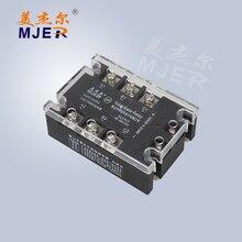 SSR 3 фазы твердотельные реле SSR SSR-200 постоянного тока в переменный ток, полупроводник реле 200A SSR реле трехфазное твёрдотельное реле 200A GJH3 200DA